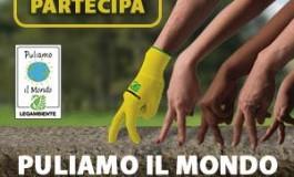 """Legambiente Carrara: sabato 26 settembre """"Puliamo il mondo 2015"""" a Fontia"""