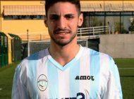 Mercato Massese: arriva un'altro attaccante alla corte di mister Zanetti.