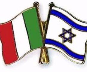 Nasce la sezione carrarese dell'Associazione Italia-Israele